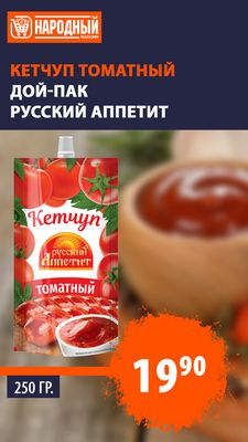 narodnyi