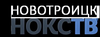 новотроицк логотип нокств нокс телевидение новотроицка