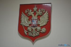 Выставка продажа оренбургские узоры