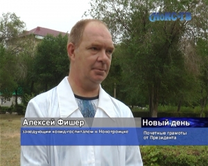 GISMETEO RU: Погода в Новотроицке на месяц Прогноз